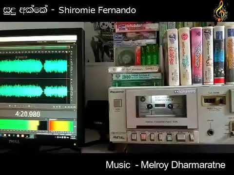 Sudu Akke (සුදු අක්කේ) / Shiromie Fernando (Original)