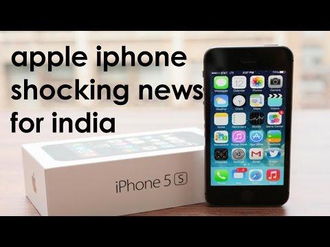 apple i phone5S shocking news for india (HINDI)