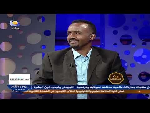 حدیث عن استقبال اللاعبین من اصول سودانیة فی العاصمة الخرطوم