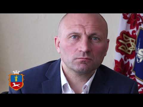 Телеканал АНТЕНА: Анатолій Бондаренко про ремонти доріг, скорочення чиновників та кадрові призначення