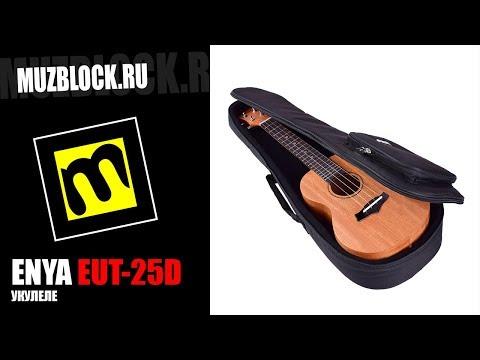 Укулеле Enya EUT25D - �...