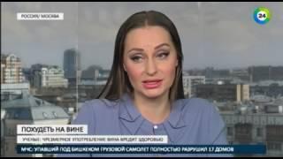 Продюсер Мария Тарханова о вреде алкоголя