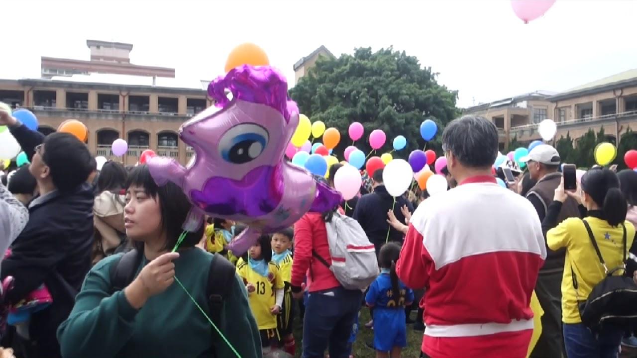 1081207幼兒運動會 各項競賽 - YouTube
