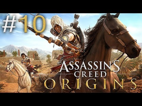 ЗАПИСЬ СТРИМА ► Assassin's Creed Origins #10 + Crypt of the NecroDancer + Cities: Skylines