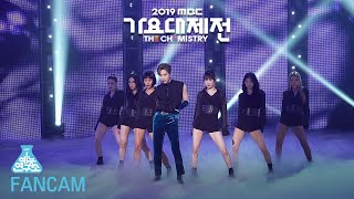 [예능연구소 직캠] TAEMIN - MOVE, 태민 - MOVE @2019 MBC Music festival20191231