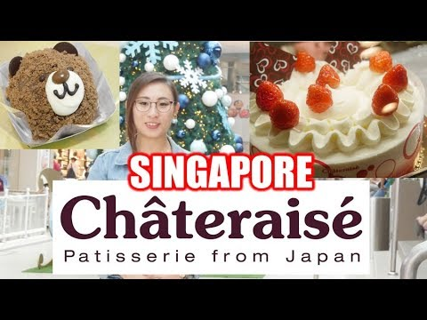 SIngapore chateraise Bishan シンガポール シャトレーゼ ビシャン店
