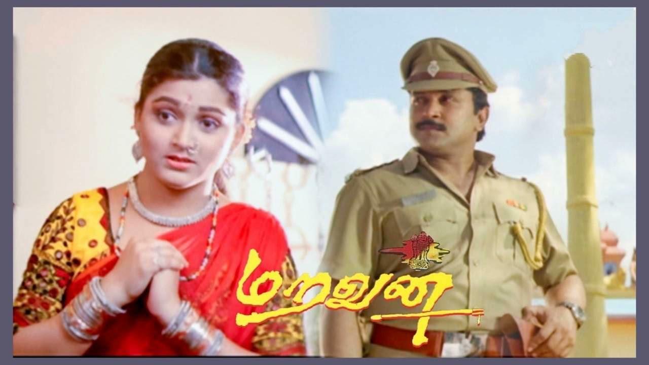 Download Chandirana Koopidunga Thalattu Pada - Maravan - Tamil Song