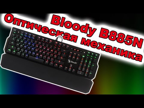 Клавіатура дротова Bloody B885N (4711421951425)