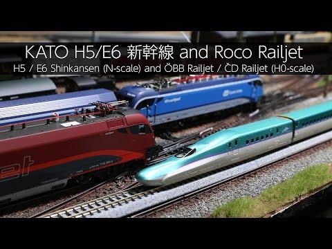 KATO H5 はやぶさ/E6 スーパーこまち 新幹線 And Roco Railjet - VLOG53