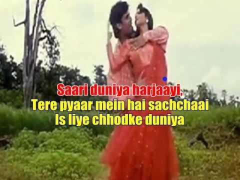 Na Kajre Ki Dhar Karaoke Mohra Updated Complete