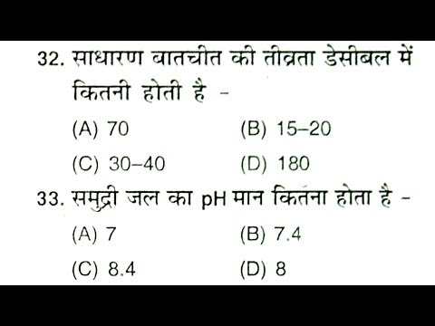 Top 41 science questions for railway group d, loco pilot, technician, up police, ssc, lekhpal, vdo