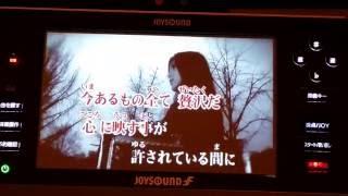 大好きな分島花音さんの曲を歌わせていてだきました。 コメント&評価し...