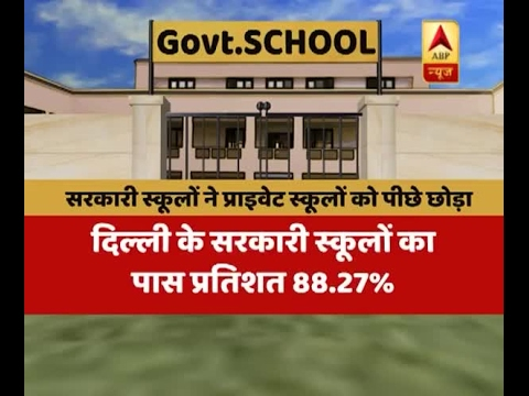 Delhi: Government schools beat private in bringing great results