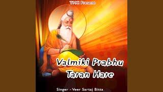 Valmiki Prabhu Kripa Kariyo