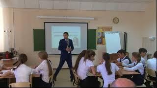 Урок истории, 8 класс, Стригин_В. О., 2017