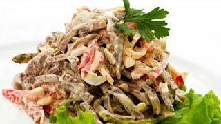 Простой рецепт салата из говяжьего языка для гостей и близких очень вкусный и простой салат