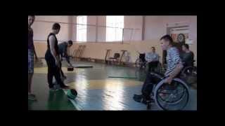 Лагерь-семинар по активной реабилитации(ОФП)