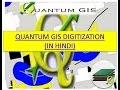 QUANTUM GIS DIGITIZATION (IN HINDI)