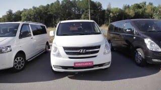 Микроавтобус на свадьбу Hyundai / Хендай белый(, 2016-01-14T12:28:45.000Z)