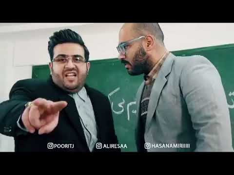 اهنگ جدید علیرسا (امیر قندی)    aliresaa: Amir ghandi