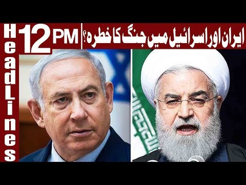 Iran and Israel Draw Closer To War Than Ever - Headlines 12