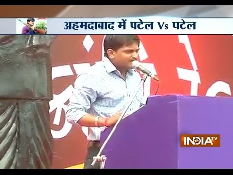 LIVE: Hardik Patel Addresses the Patidar Community at a Mega Rally in Ahmedabad - India TV