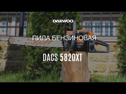 Обзор бензопилы Daewoo DACS 5820XT