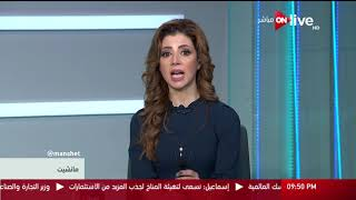 مانشيت: الصحافة العربية والدولية .. الثلاثاء 14 نوفمبر 2017
