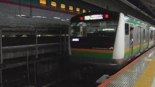 JR東京駅から、上野東京ライン普通平塚行きE233系1945EE-15+E233系E-53が発車!東北新幹線やまびこ220号東京行きE5系220BU19+E6系Z14がJR東京駅に到着!