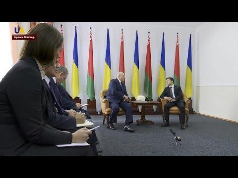Второй форум регионов Украины и Беларуси завершился в Житомире