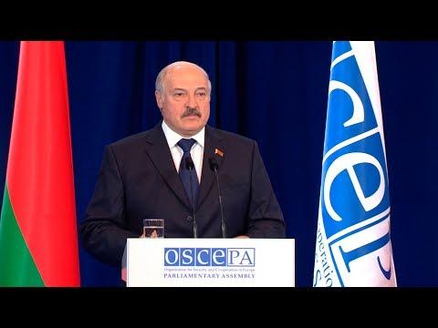 Выступление Лукашенко на торжественном открытии 26-ой ежегодной сессии ПА ОБСЕ