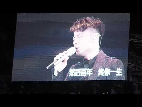 2016-4-2 容祖兒李克勤世界巡迴演唱會2016 - 中山站 - 李克勤 - 《為你鍾情》