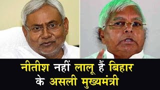 "Jharkhand के मुख्यमंत्री Raghuvar Das ने Nitsh को बताया ""Dummy CM"" !!"