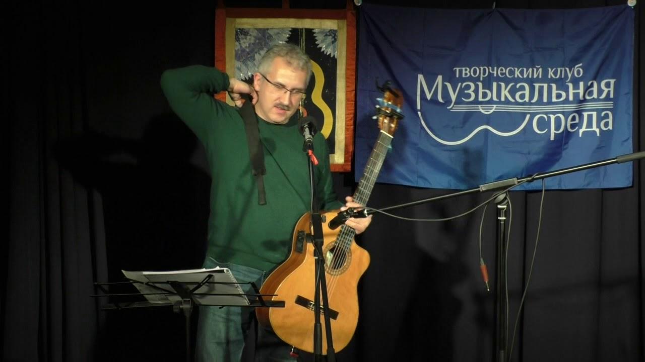 Музыкальная Среда 29.11.2017. Часть 1.