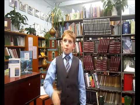 Изображение предпросмотра прочтения – ЯрославСичик читает произведение «Бородино» М.Ю.Лермонтова