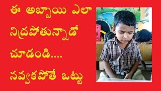 funny family mithra comedy skits and jokes in telugu
