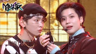 SHINee(샤이니) - Don't Call Me (Music Bank) | KBS WORLD TV 210305