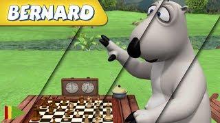 Bernard Bear | Zusammenstellung von Folgen | Schach