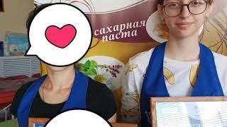 """Обучение шугарингу. Учебный центр """"12 Месяцев"""". 89272894232"""