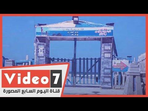 مصر تغلق شواطئها لمواجهة فيروس كورونا المستجد  - نشر قبل 1 ساعة
