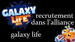 Galaxy life: Alliance je recrute