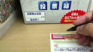 ポケモン総選挙720