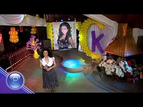 SLAVKA KALCHEVA - BISERI OT TRAKIA / Славка Калчева - Бисери от Тракия, 2008