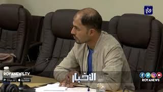 مؤتمر إقليمي في الأردن الشهر المقبل حول إدارة الانتخابات - (30-1-2019)
