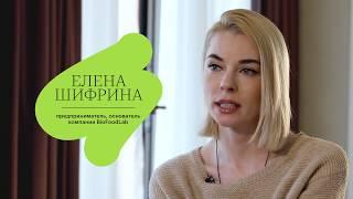 О здоровом питании. Елена Шифрина / Перекресток / 2020