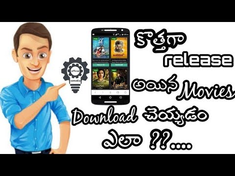 How to download latest telugu HD movies in 2018 for free | Download latest movies online |in telugu✔
