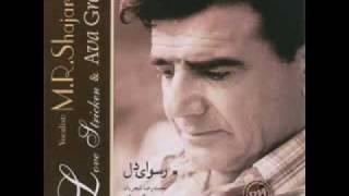 محمدرضا شجریان  من از روز ازل  - Shajarian Roze azal