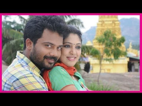 Thodraa Movie  Exclusive Video