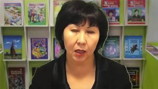 Вчитель Казахської мови і літератури Рахімова Д НІШ р. кокшетау.Ш.