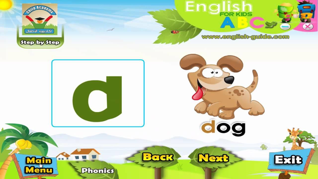 تحميل برنامج تعليم اللغة الانجليزية مجانا